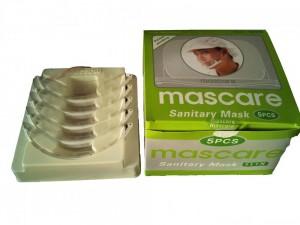 マスケア透明衛生マスク画像4